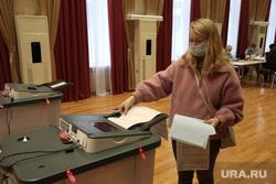Выборы 2021 пятница 17 сентября. Пермь