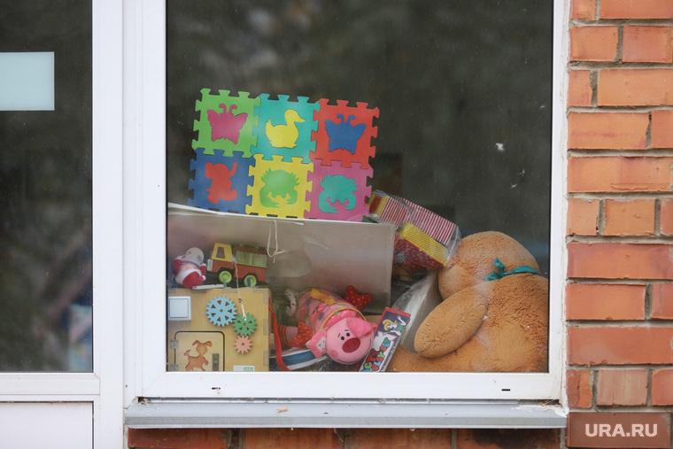 Курганский дом ребёнка. Курган, детские игрушки