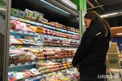 Супермаркет Перекресток. Челябинск