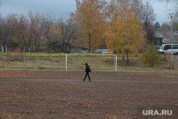 Лысьва. Пермь