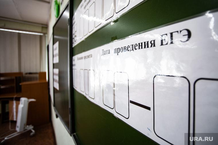 Монтаж камер, которые будут обеспечивать видеотрансляцию в ходе сдачи ЕГЭ. Екатеринбург, егэ, экзамен, единый государственный экзамен