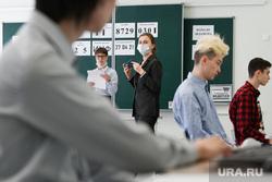 Пробное ЕГЭ по информатике на базе Гимназии №39. Екатеринбург