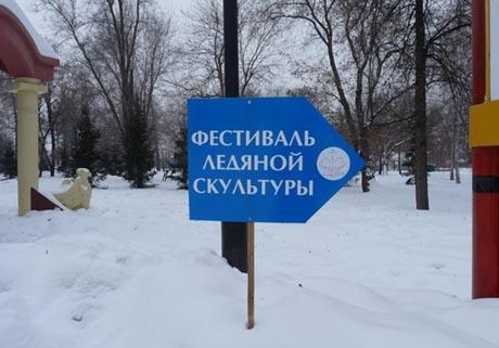 Челябинский депутат вернулся с трофеем с ФОТОохоты. Помогла наблюдательная дочь