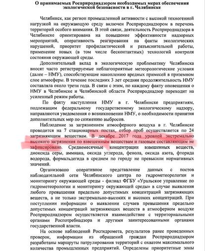 моему мнению трахнул на русском девишнике было получше