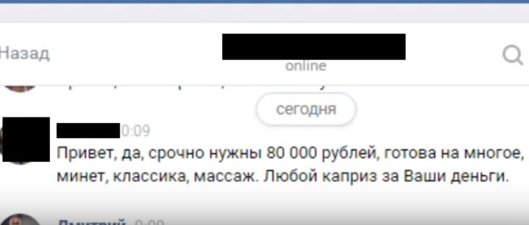 luchshiy-massazh-dlya-lyubogo-muzhika-onlayn-ogromnie-imitatori-porno