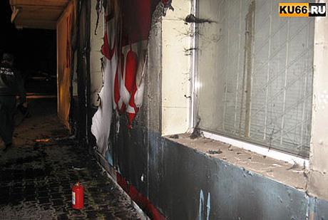 В Каменске-Уральском неизвестные поджигают алкогольные магазины (ФОТО). В городе проходит месячник трезвости