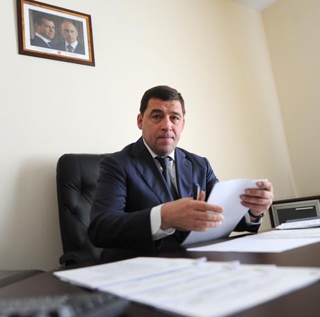 Губернатор Куйвашев попросил журналистов уйти со своей лекции для студентов. «Коллеги, извините. Форс-мажор»