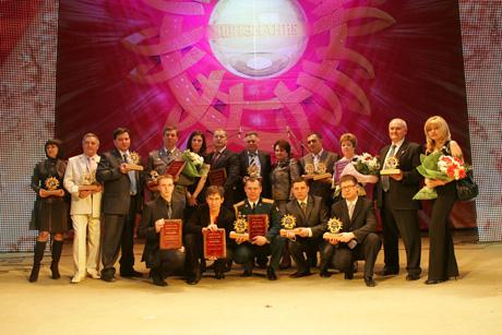 В Челябинске раздали ежегодную городскую премию. Кто получил «Признание» на этот раз