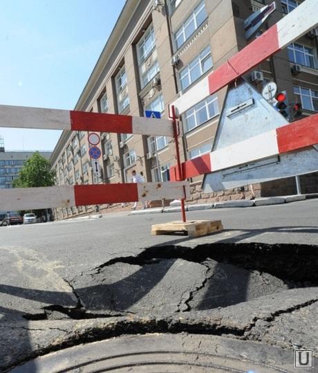 провал в Челябинске, провал, Челябинск