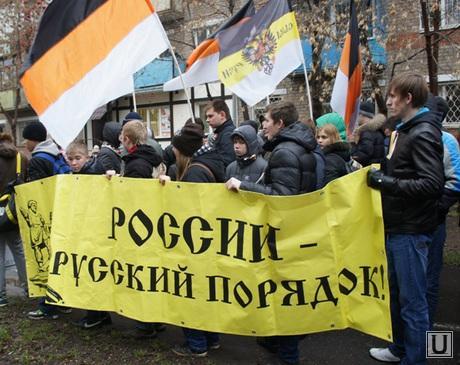 Русский марш в перми