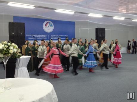 Прием у губернатора саммит Россия - Казахстан