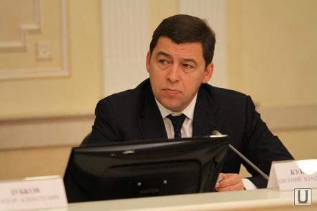Зубков и Куйвашев Соглашение по развитию рынка газомоторного топлива, куйвашев евгений, губернатор свердловской области