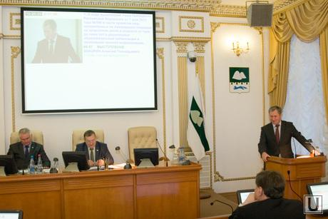 совещание у губернатора здание правительства области малый зал 11.11.2013г