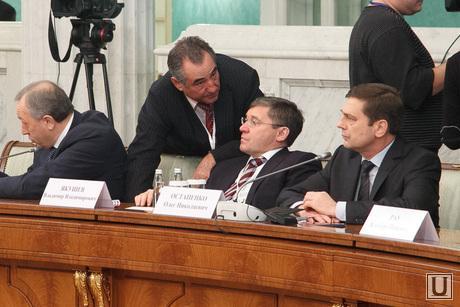 Путин и Назарбаев. Саммит Россия - Казахстан. Екатеринбург
