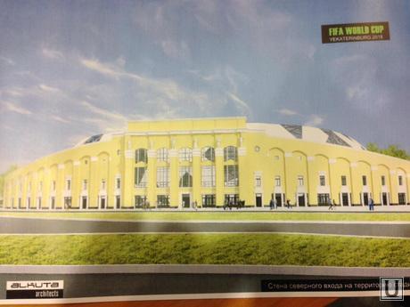 Реконструкция Центрального стадиона