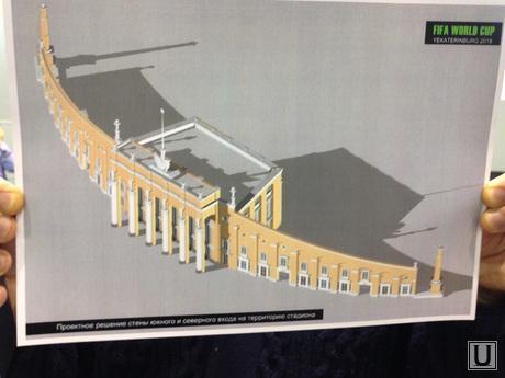 Реконструкция Центрального стадиона, центральный стадион