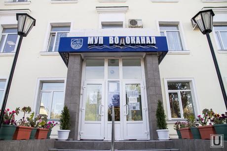 Водоканал - на Толмачева