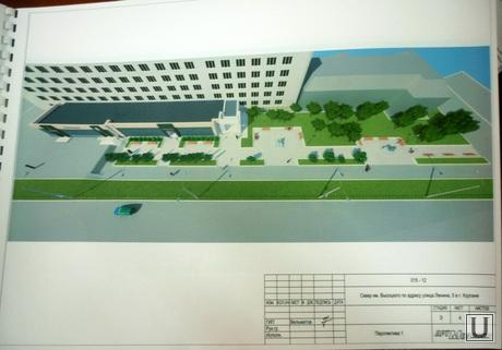 Документация сквер Высоцкого Курган, сквер высоцкого документы