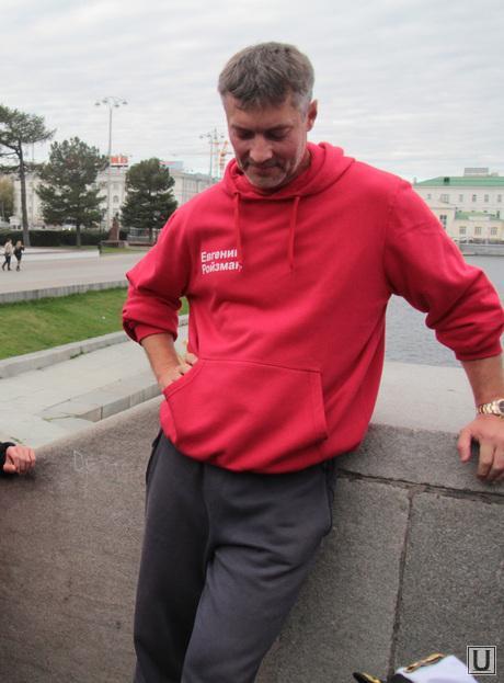 Пробежка Ройзмана, ройзман евгений, пробежка, набережная исети, мэр екатеринбурга