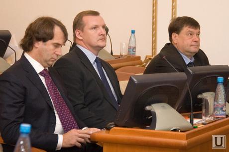 Согласование кандидатуры Сергея Путмина Облдума Курган 26.11.2013г