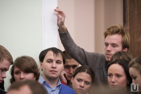 Открытая лекция Алексея Кудрина в УрФУ. Екатеринбург, кудрин алексей