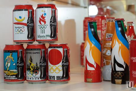 Открытие музея Coca-Cola на заводе Coca-Cola. Екатеринбург