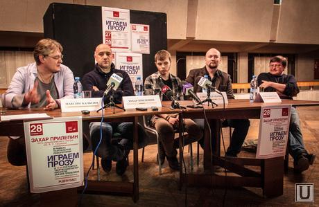 Пресс-конференция с Захаром Прилепиным, спектакль