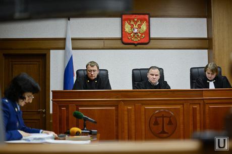 Первое заседание Областного суда по делу Ермакова Александра. Екатеринбург, суд, судьи