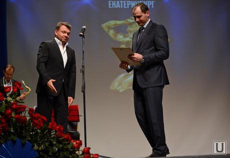 Церемония вручения ТЭФИ. Екатеринбург, мишин игорь