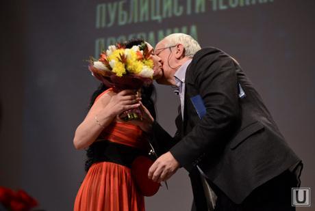 Церемония вручения ТЭФИ. Екатеринбург