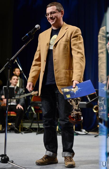 Церемония вручения ТЭФИ. Екатеринбург, енин евгений