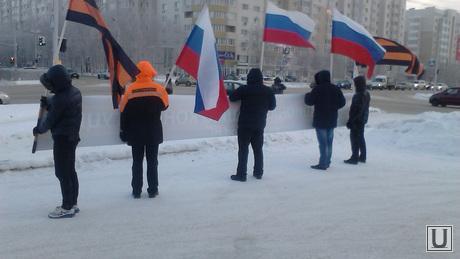 Сургут, национально-освободительное движение