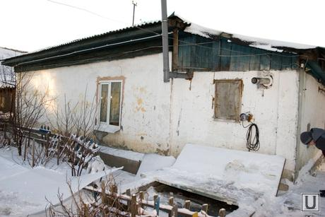 Семья Чернявских Курган 07.12.2013г, старый дом