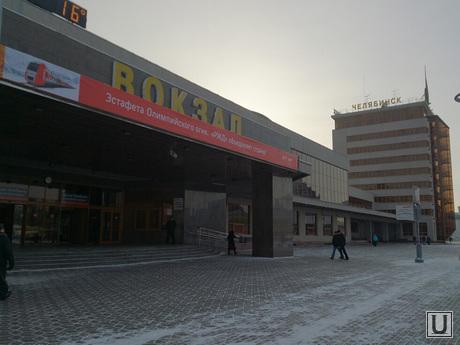 Олимпийский огонь в Челябинске