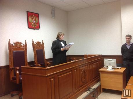 Суд по Гавриловскому, суд, гавриловский