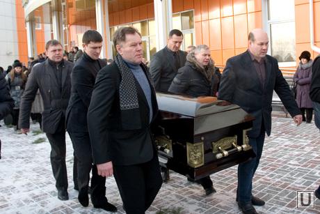 Прощание с Горбенко Спорткомплекс Молодежный Курган