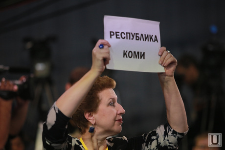 Плакатики на прессухе Путина. Москва