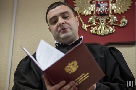 Приговор Пановой, суд, приговор, тарасенко александр