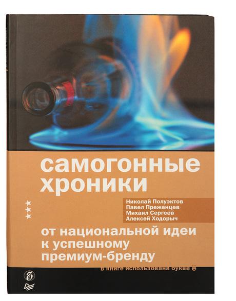download Chemotaxonomie der Pflanzen: Eine Übersicht über die