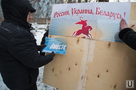 Митинг Национально-освободительного движения у американского консульства в Екатеринбурге, россия, украина, беларусь
