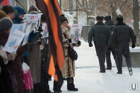 Митинг Национально-освободительного движения у американского консульства в Екатеринбурге
