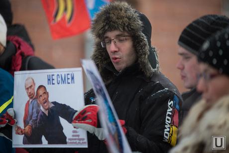 Митинг Национально-освободительного движения у американского консульства в Екатеринбурге, путин, обама