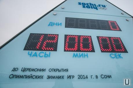Двенадцать часов до начала Олимпиады в Сочи. Олимпийские часы в Екатеринбурге, олимпийские часы, олимпиада, сочи 2014