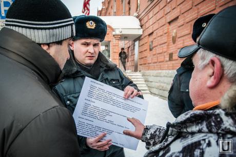 Митинг Национально-освободительного движения у американского консульства в Екатеринбурге. Сухари для Нуланд