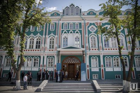 Саммит Россия-ЕС. Приезд гостей и пленарное заседание, дом севастьянова