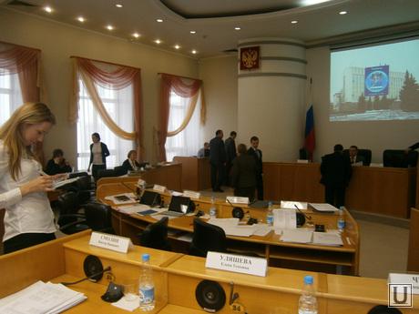 Тюменская гордума, комиссия по ЖКХ