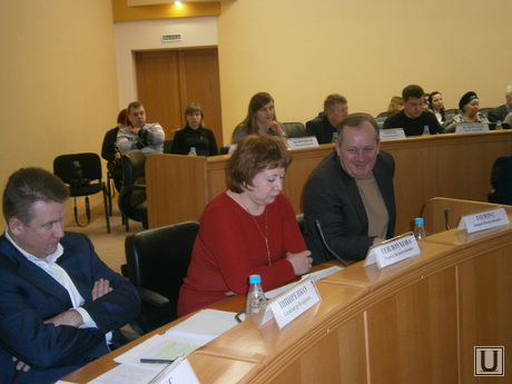 Тюменская гордума, комиссия по ЖКХ, Тюмень Гордума комиссия по ЖКХ
