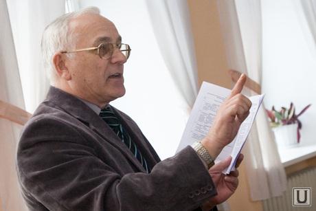 Заседание Совета Ассамблеи народов Зауралья Курган, цупко анатолий