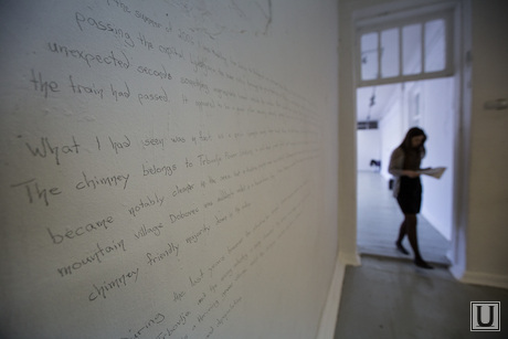 Перед открытием выставки