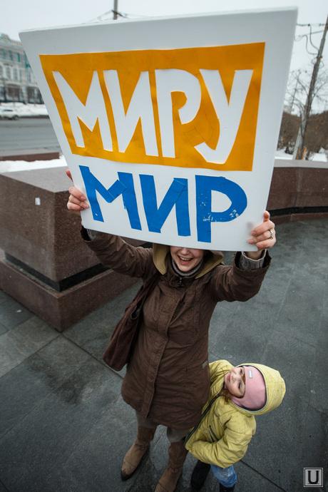 Пикет за мир у памятника Татищеву и Де Генину. Екатеринбург, пикет, миру мир, митинг